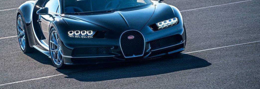 la nouvelle bugatti chiron résumée en 10 chiffres - automoto - tf1